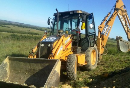 CASE 580SR 4X4 BACKHOE LOADER